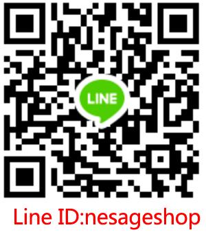iphone12 携帯ケース ブランド LINE