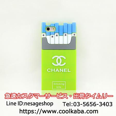 アイフォン7カバー シガレットケース