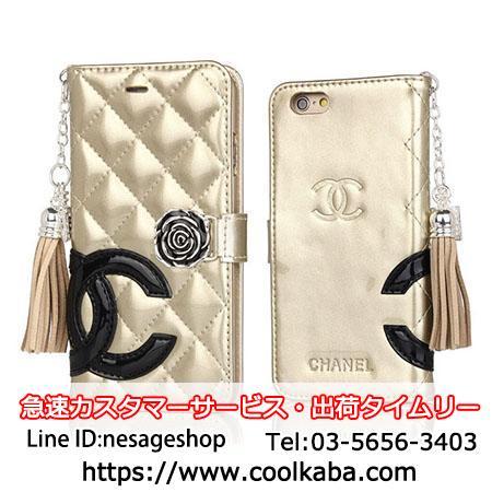 アイフォン7携帯カバー シャネル 手帳型