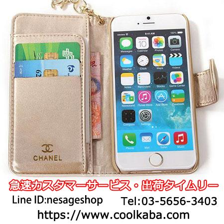 iphone7sカバー シャネル 手帳型