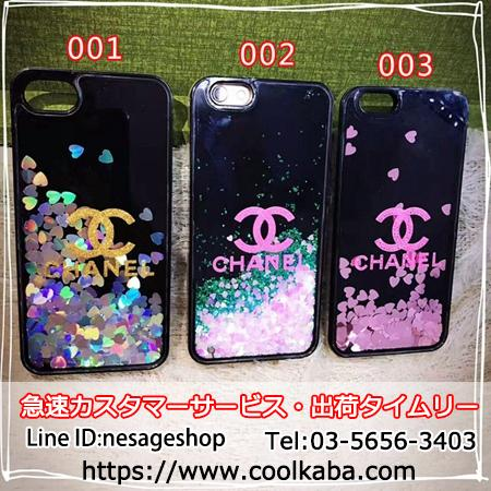 chanel iphone8plusケース 流砂