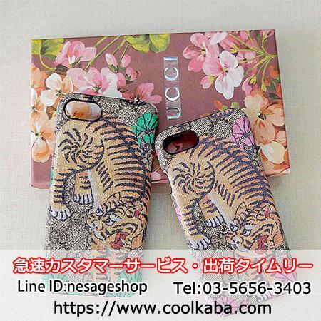 iphone7ケース 虎柄 ブランド