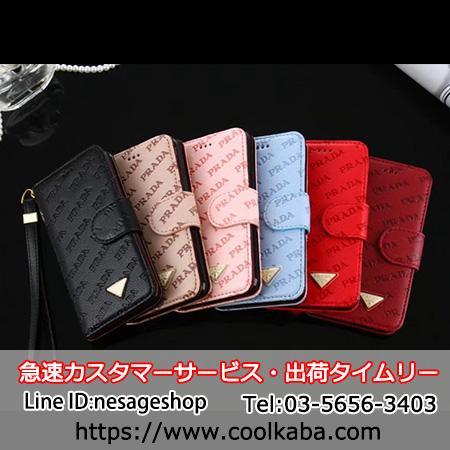 iphone8 スマホケース プラダ 手帳型
