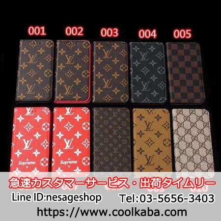 LV&Supreme iphone8plusケース 手帳型