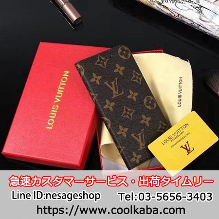 iphoneX ヴィトン携帯ケース