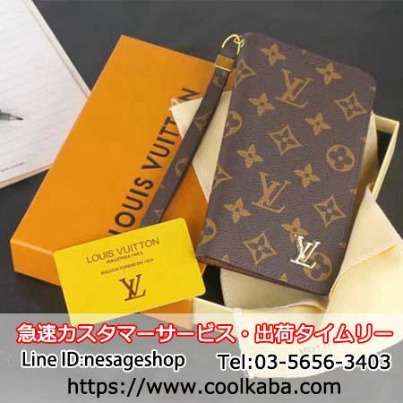 ヴィトン iPhone X手帳ケース 男女