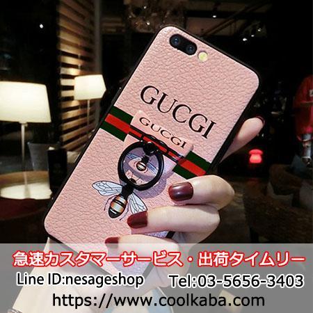 アイフォン8携帯カバー グッチ カワイイ