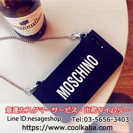 モスキーノ iPhonex ケース チェーン付き