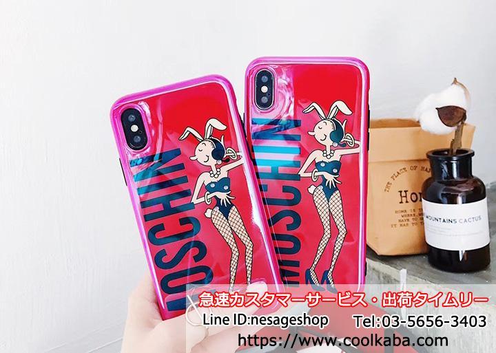 iPhone8plus ケース モスキーノ ブルーレイ