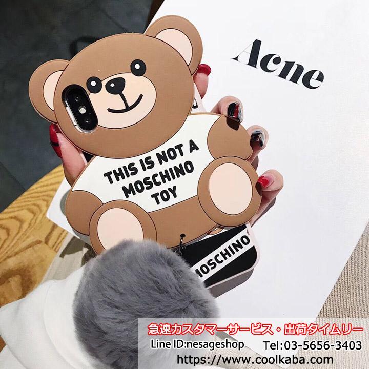 iPhoneXS モスキーノケース クマ