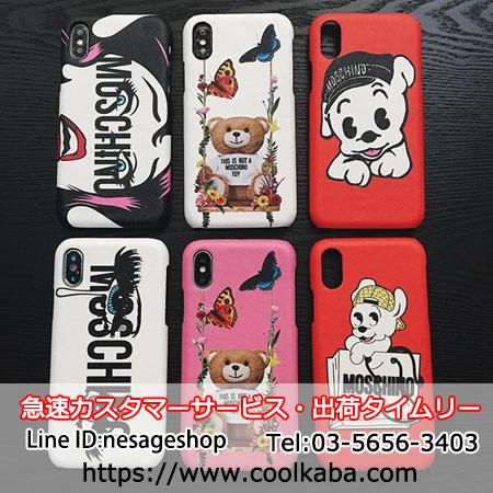 MOSCHINO IPHONE X/XR ハードケース