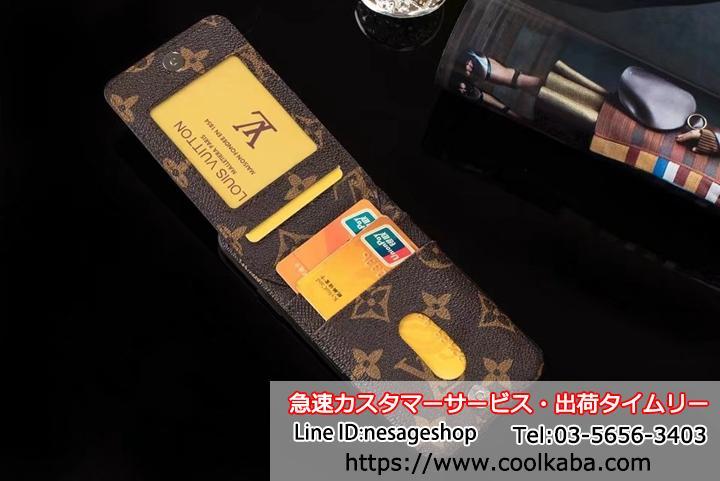 ヴィトン ギャラクシーS9ケース カード入れ
