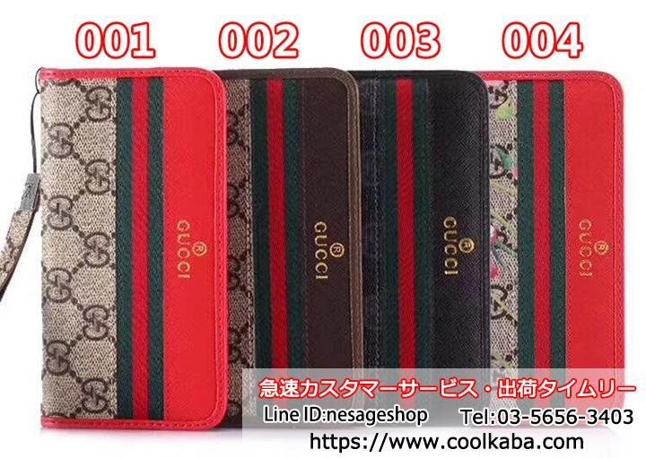 iphoneX手帳ケース グッチ