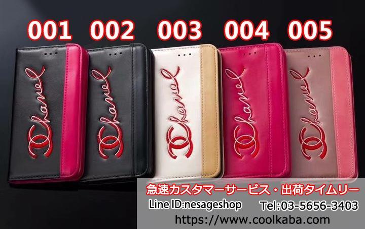 iphoneX 手帳ケースシャネル