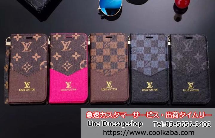 iPhoneXS/XR 手帳ケース ヴィトン